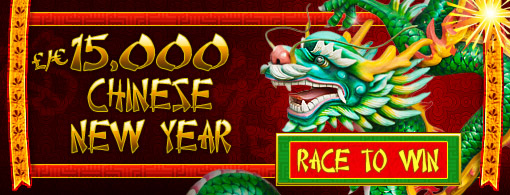 Paddy Power Chinese New Year promotion