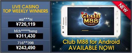 Club M88 Casino Archives Livedealer Org