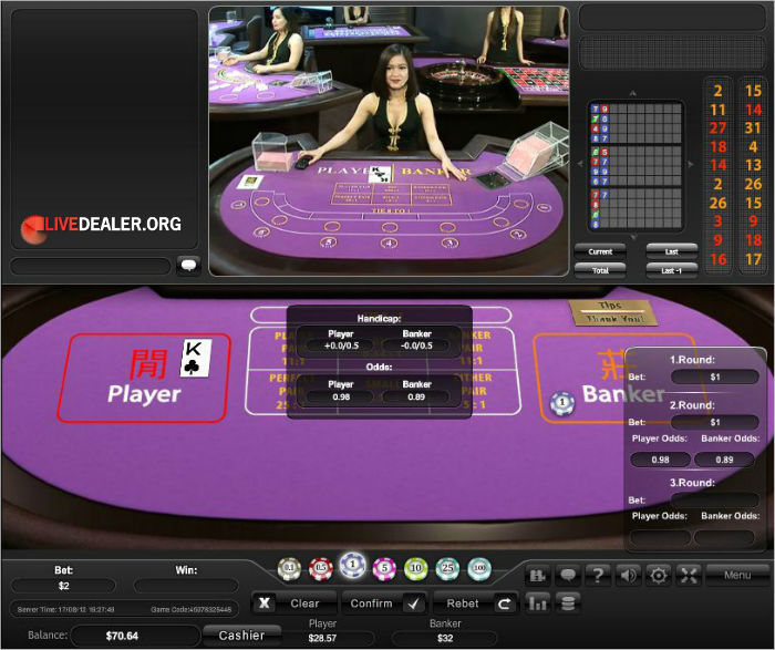 In-running live baccarat
