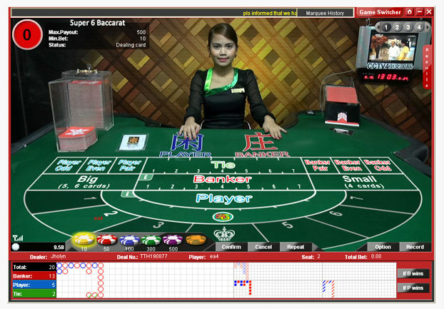 EntwineTech's new live baccarat table
