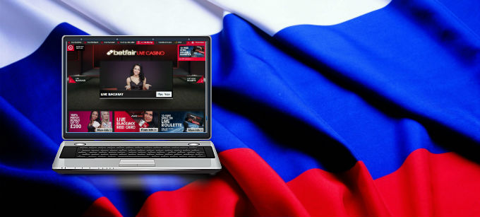 ru betfair blogspot