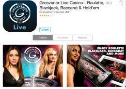 play via mobile site or App(s)