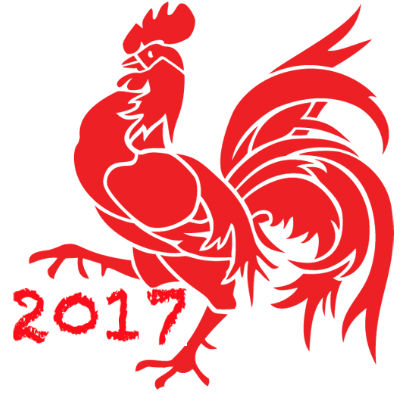2017rooster