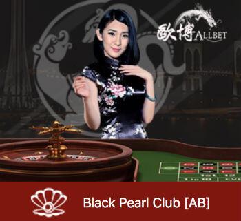 Black Pearl Club @ Dafabet