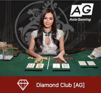 Diamond Club @ Dafabet