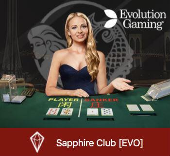 Sapphire Club @ Dafabet