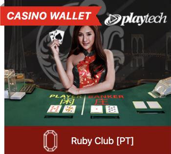 Ruby Club @ Dafabet