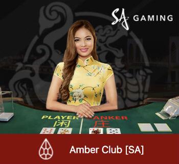 Amber Club @ Dafabet