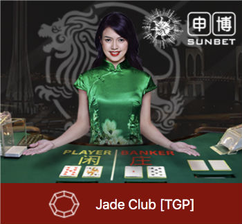 Jade Club @ Dafabet