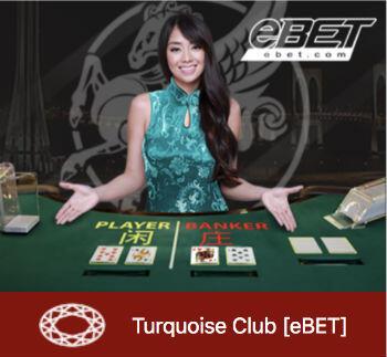Turquoise Club @ Dafabet