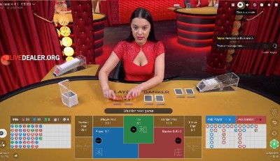 Pragmatic Play live baccarat